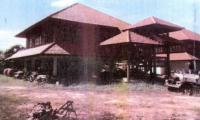 ที่ดินพร้อมสิ่งปลูกสร้างหลุดจำนอง ธ.ธนาคารกรุงไทย ขอนแก่น หนองสองห้อง ดอนดู่