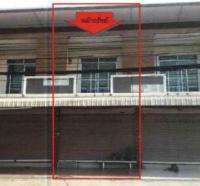 ตึกแถวหลุดจำนอง ธ.ธนาคารกรุงไทย ขอนแก่น เมืองขอนแก่น บ้านเป็ด