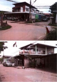 ที่ดินพร้อมสิ่งปลูกสร้างหลุดจำนอง ธ.ธนาคารกรุงไทย ขอนแก่น แวงน้อย ท่านางแนว