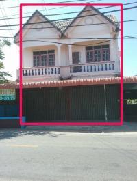 อาคารพาณิชย์หลุดจำนอง ธ.ธนาคารกรุงไทย ขอนแก่น บ้านไผ่ ในเมือง