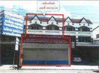 อาคารพาณิชย์หลุดจำนอง ธ.ธนาคารกรุงไทย ขอนแก่น เมืองขอนแก่น ท่าพระ
