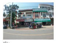 อาคารพาณิชย์หลุดจำนอง ธ.ธนาคารกรุงไทย ขอนแก่น ภูเวียง ภูเวียง