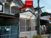 ทาวน์เฮ้าส์หลุดจำนอง ธ.ธนาคารกรุงไทย ขอนแก่น เมืองขอนแก่น ในเมือง