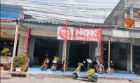 อาคารพาณิชย์หลุดจำนอง ธ.ธนาคารกสิกรไทย ขอนแก่น พล เมืองพล
