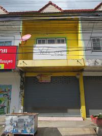 ตึกแถวหลุดจำนอง ธ.ธนาคารกรุงศรีอยุธยา จังหวัดขอนแก่น เมืองขอนแก่น บ้านเป็ด